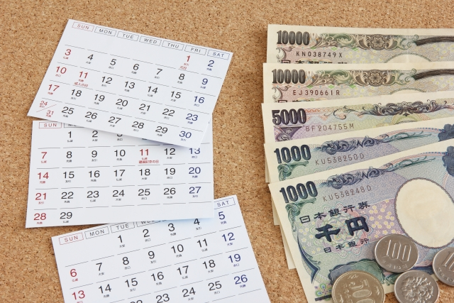 月額制のエステ<東京4サロン+短期集中5サロン>大特集